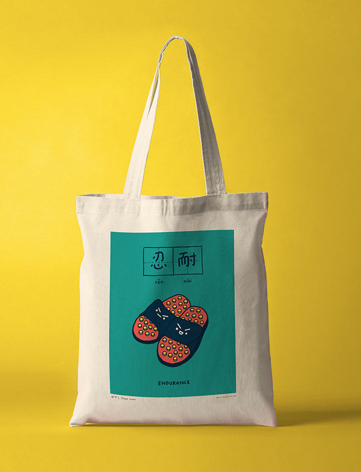 Endurance tote bag to encourage your friend.