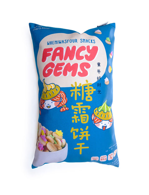 Old-School Singapore Snacks - Fancy Gem Rectangular Cushion Cover in blue
