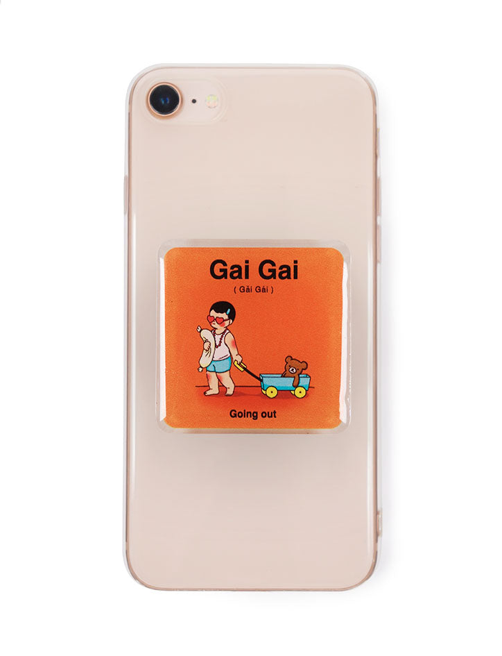 Cute and quirky orange square pop socket with Singlish baby talk - Gai Gai