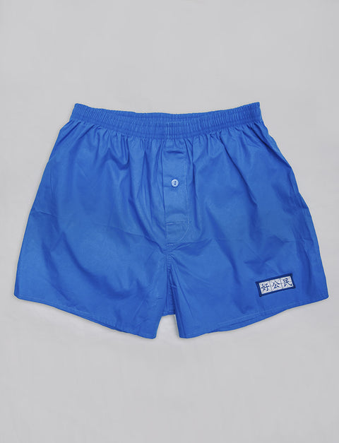 Good Citizen Men Trunks