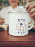 Quirky Singapore Mugs - Wheniwasfour Good Citizen