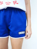 Wear these pair of good citizen exercise shorts this National day