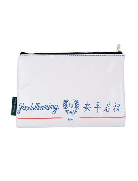 Good Morning Towel multi-purpose pouch/pencil case in white