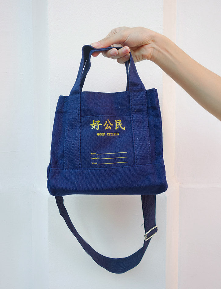 好公民 (Good Citizen) Sling Bag (Navy Blue)