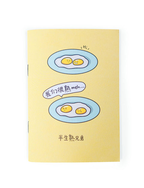 Half-Boiled Eggs A6 Notebook