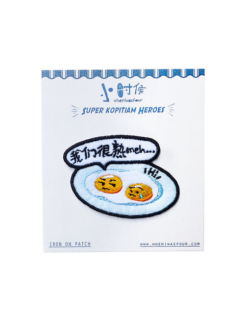 Cute and quirky iron-on patches - Super Kopitiam Heroes: Half boiled eggs
