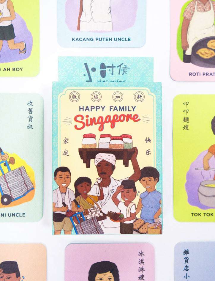 Happy Family Singapore Card Game