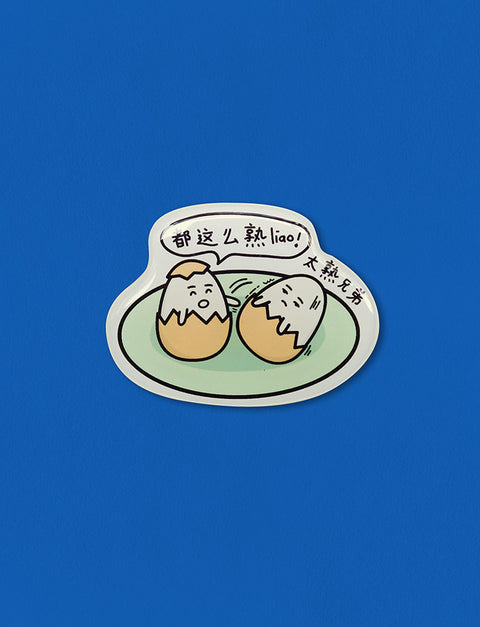 Breakfast Fridge Magnet Hard Boiled Eggs Kopitiam Hero