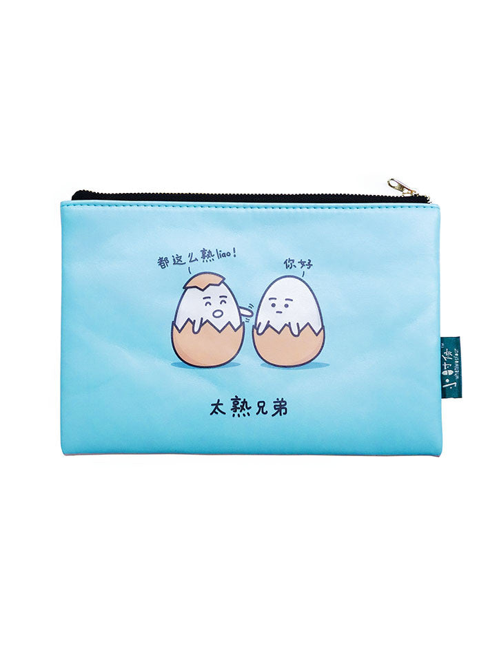 Hard-Boiled Eggs Multi-Purpose Pouch