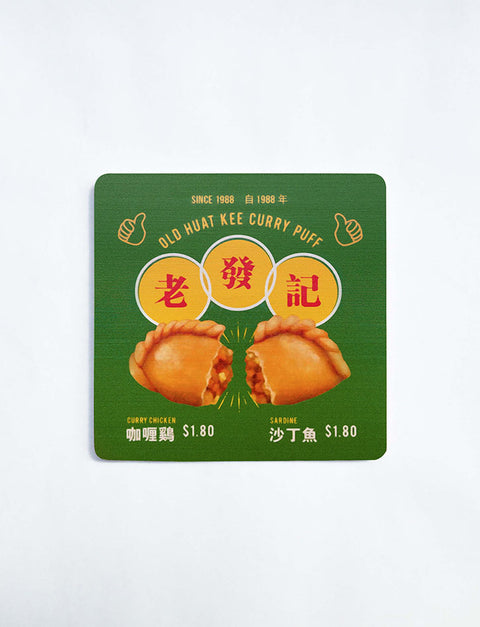 Singapore Coasters - Curry Puff