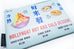 singapore hawker food dessert shop pouch