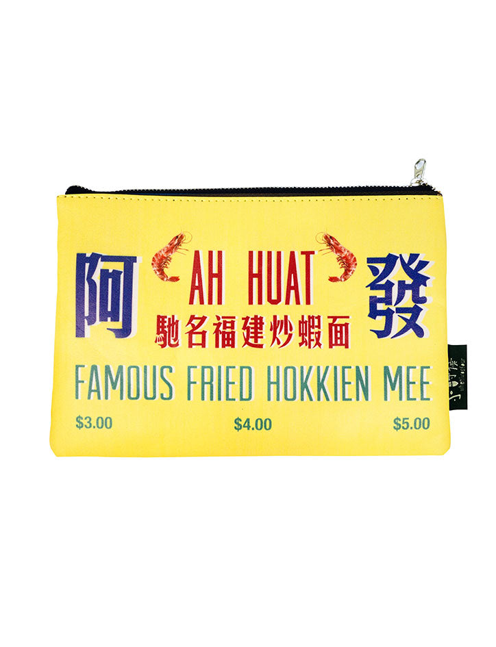 Fried Hokkien Mee Multi-Purpose Pouch