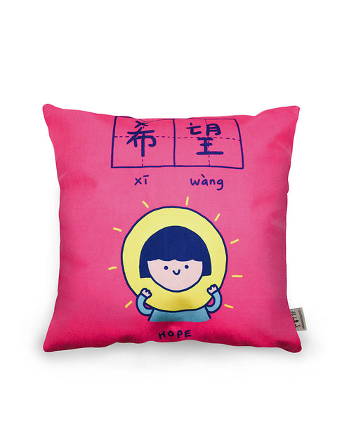 Hope & Faith Cushion Cover