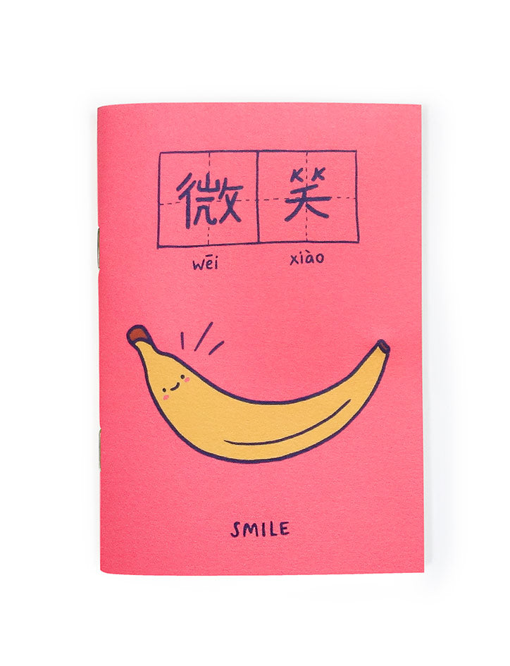 Smile 微笑 A6 Notebook