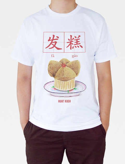 Plain white t-shirt with Huat Kueh design inspired by Foodie Chinese flashcards