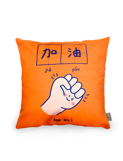 Believe & Fighting Cushion Cover