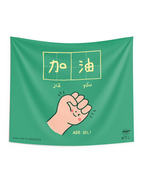 Green tapestry for home decor with fist design and motivational quote jiayou