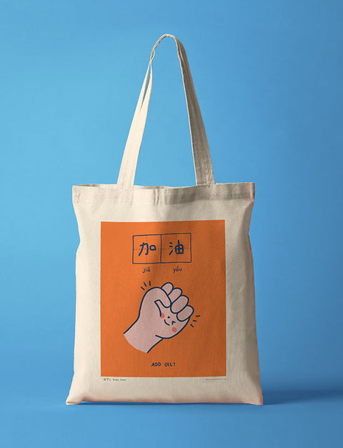 Encourage one another with this fighting tote bag!