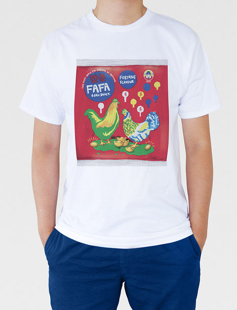 Kaka t-shirt wheniwasfour old school snack