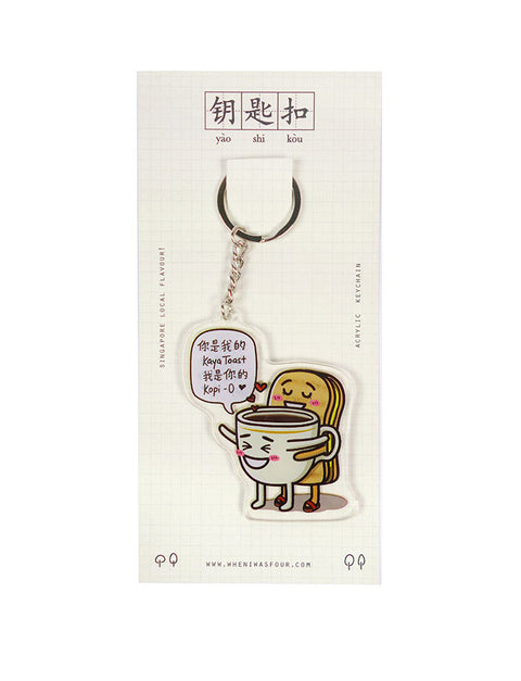 Cute Kopitiam characters as keychains - Kaya Toast and Kopi-O
