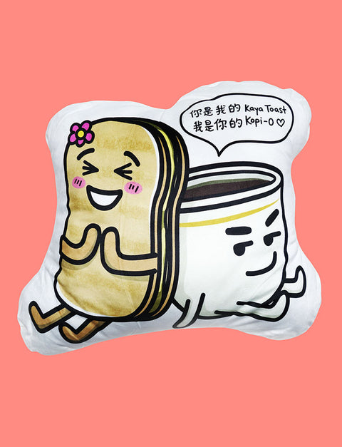 Kaya Toast & Kopi-O Plush Toy