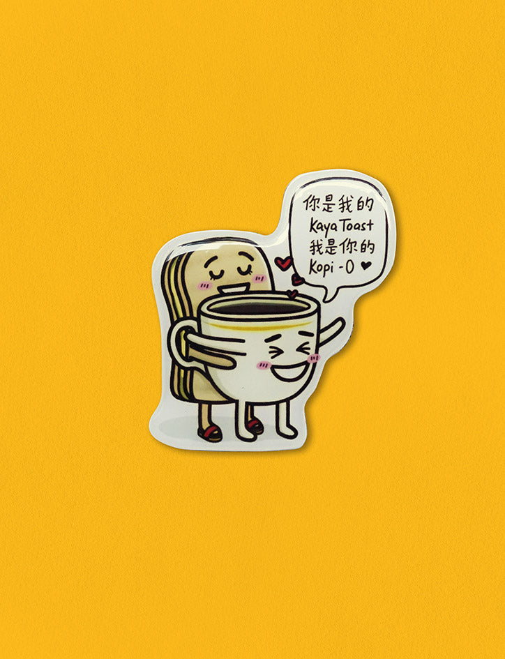 Singapore Fridge Magnet Kopi kaya Toast Kopitiam Hero