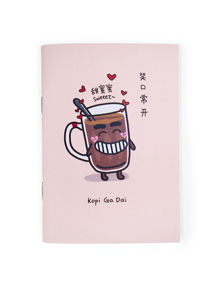 singapore kopi ga dai notebook