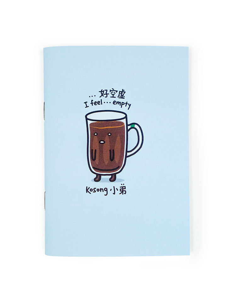 singapore kopi kosong notebook
