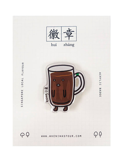 Kopi-o kosong pin for your overseas friends as singapore souvenir