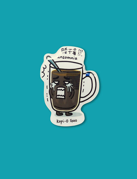 Drink Fridge Magnet Kopi Gao Kopitiam Hero