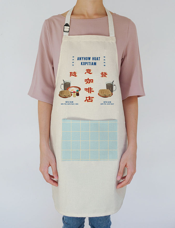 Kopitiam stall signages inspired apron