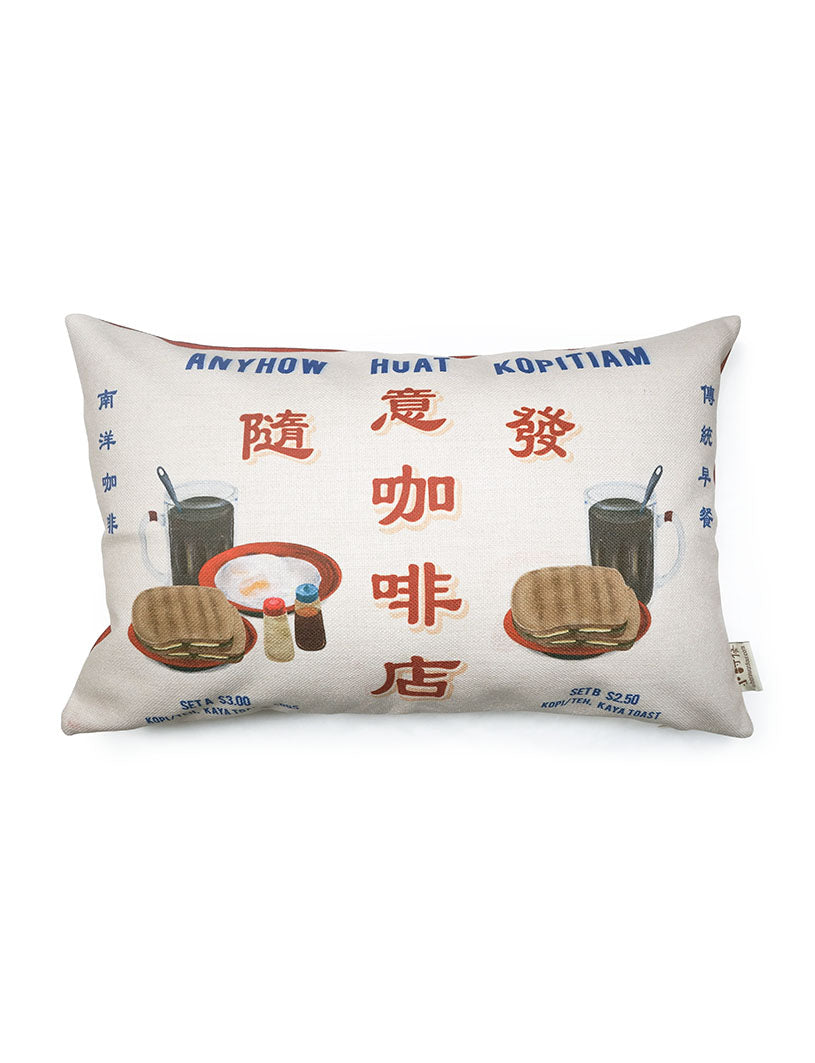Nostalgic Singapore Kopitiam Cushion Cover