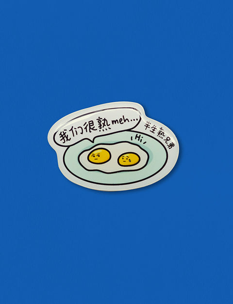 Souvenir Fridge Magnet Half Boiled Eggs Kopitiam Hero