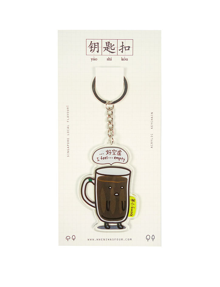 Cute Kopitiam characters as keychains - Kosong Bro 小弟