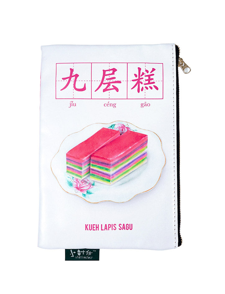 Traditional Singapore Food - Kueh Lapis Sagu Multi-Purpose Pouch