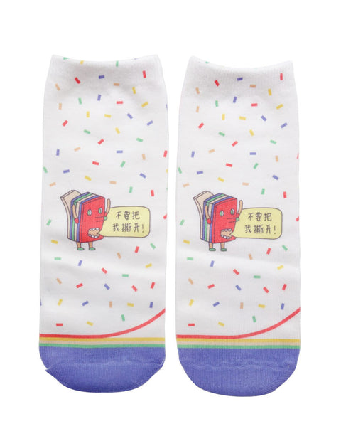 Cute character socks - Mr Lapis