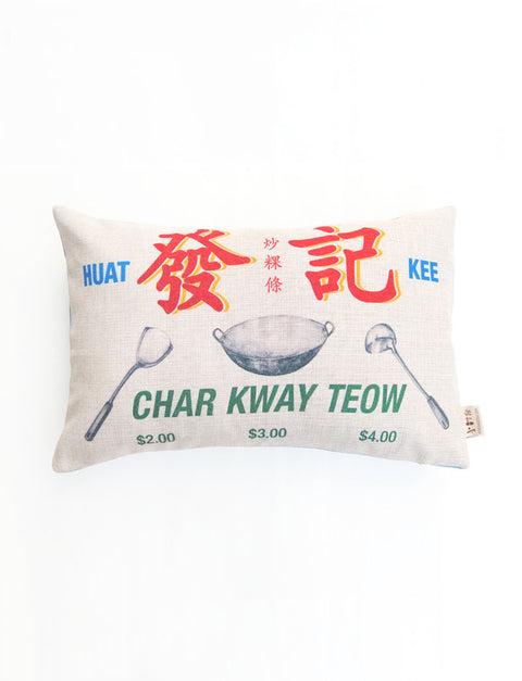 Singapore Hawker Delicacies - Char Kway Teow Cushion Cover in white