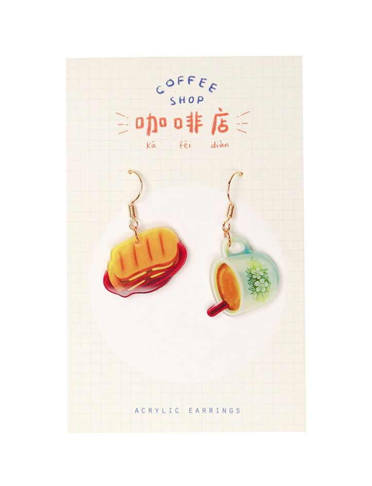 One of a kind dangling earrings inspired by kopitiam kaya toast and kopi!