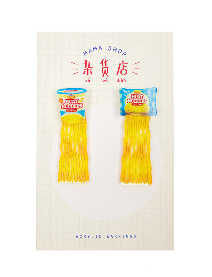 Huat Noodles 2-Way Acrylic Earrings