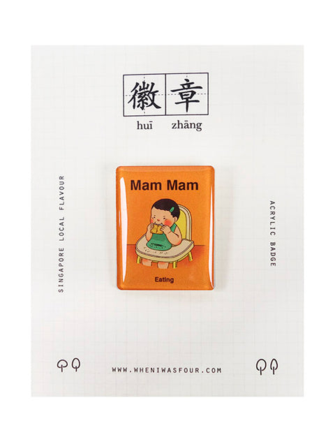 Mam mam is a uniquely Singaporean baby language. Pin this up to relive some childhood memories!