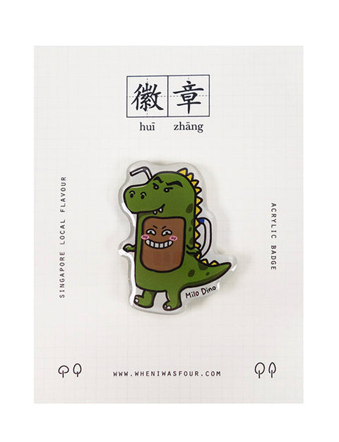 Get a Milo Dino pin for your overseas friends!