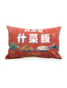 singapore kopitiam mixed vegetables rice cushion cover