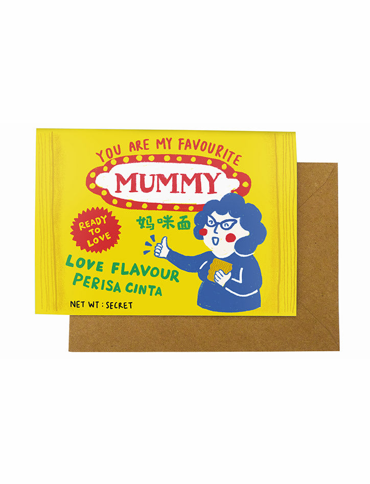 You Are My Favourite Mummy Greeting Card