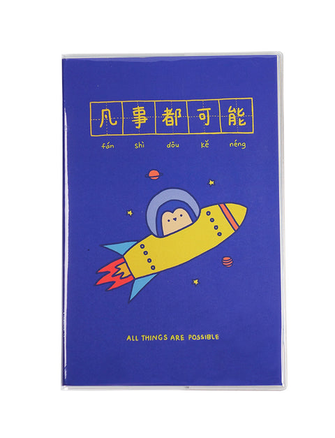 Blue motivational gift notebook with rocketship and penguin design all is possible