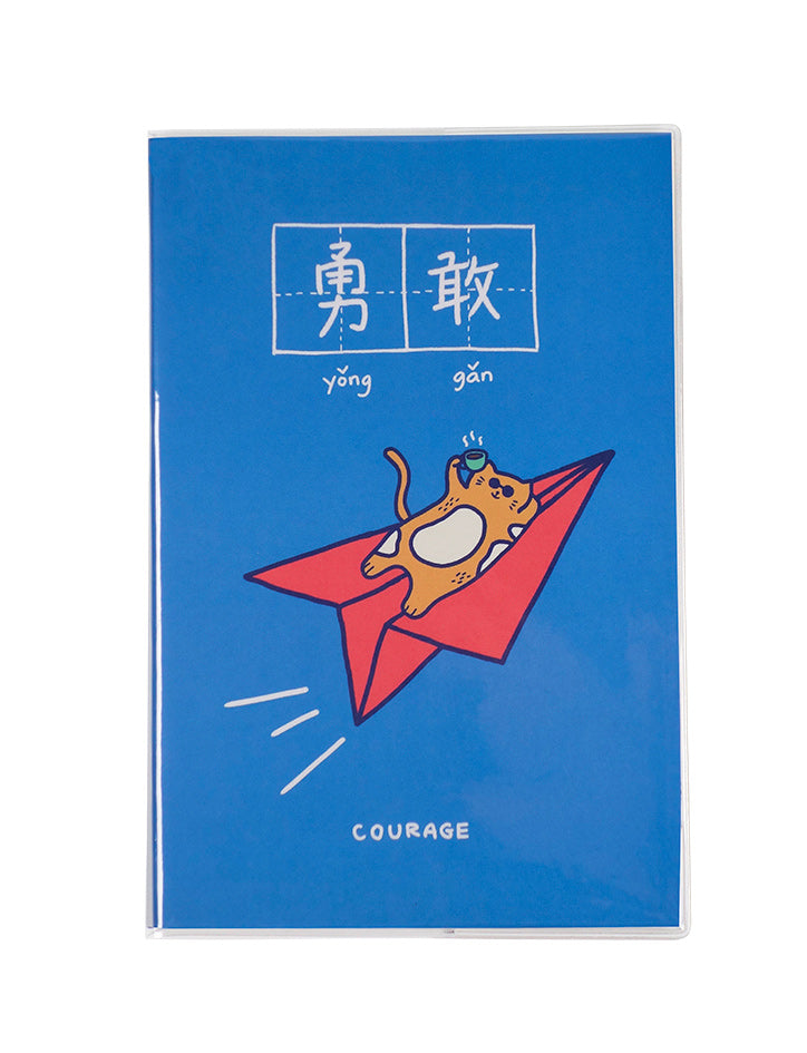 Blue motivational gift notebook with paper plane and cat design courage