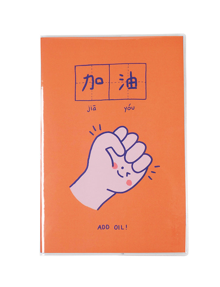 Orange motivational gift notebook with fist design jiayou keep going