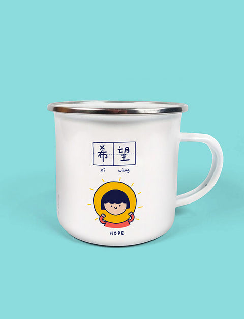 Hope mug to encourage your friends