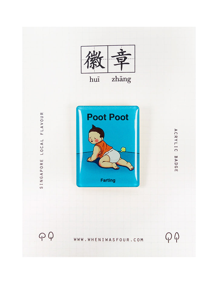 Blue rectangular acrylic pin inspired by Singlish baby talk - Poot Poot