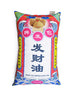 singapore huat medicated oil cushion cover