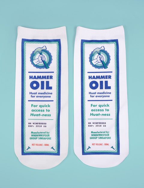 Quirky unisex socks inspired by Hammer Oil medicine